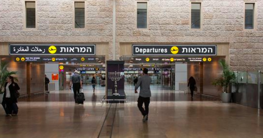 Flights to and from Israel's Ben Gurion Airport Briefly Suspended